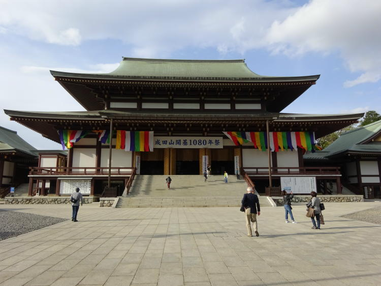 Grand Main Hall (Daihondo Hall) - Naritasan Park